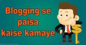 blogging_se_paisa_kamaye