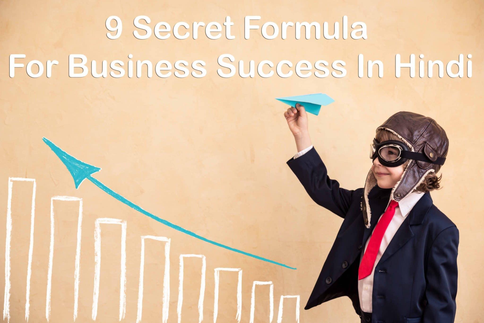 9 Secret Formula For Business Success In Hindi