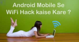 Android Mobile Se WiFi Hack kaise Kare