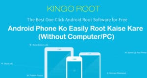 Android Phone को Easily Root कैसे करे (Without Computer/PC)