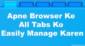 अपने Web browser Tabs को सरलता से Manage कैसे करे