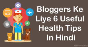 Bloggers के लिए 6 उपयोगी Health Tips