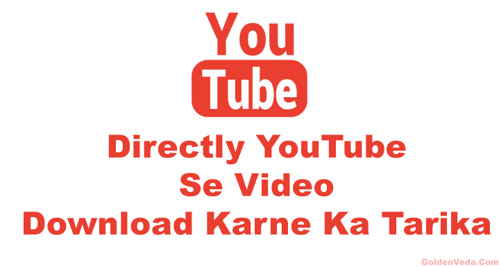 Directly YouTube Se Video Download Karne Ka Tarika