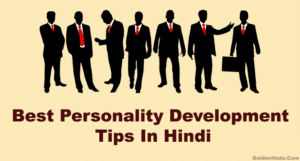 Personality Development Tips Hindi