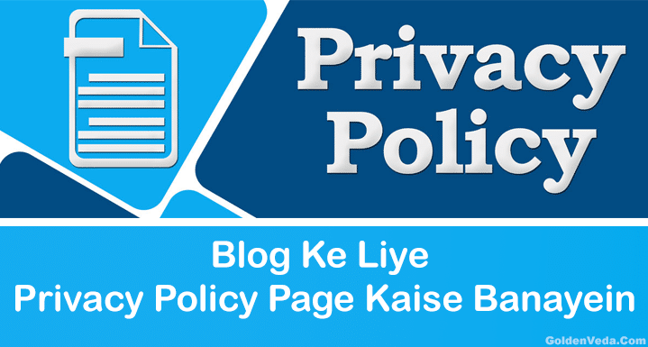 Privacy Policy Page Kaise Banayein
