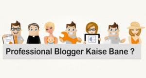 Professional Blogger Kaise Bane In Hindi