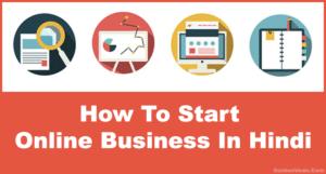 Start Online Business Hindi