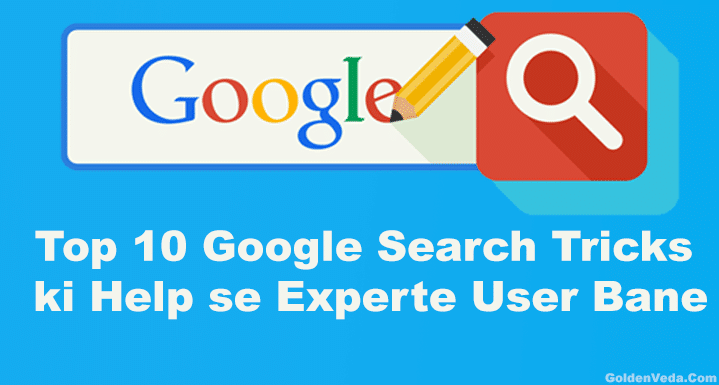 Top 10 Google Search Tricks ki Help se Experte User Bane