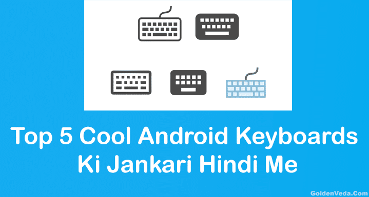Top Android Keyboards hindi