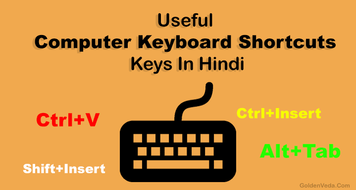 Useful Computer Keyboard Shortcuts Hindi