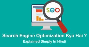 What Is SEO Kya Hai In Hindi