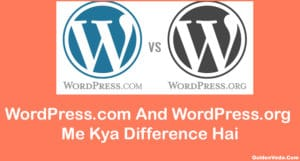 WordPress.com And WordPress.org Me Kya Difference Hai