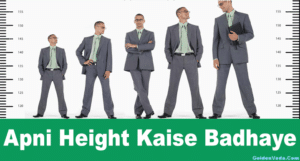 Apni Height Kaise Badhaye hindi