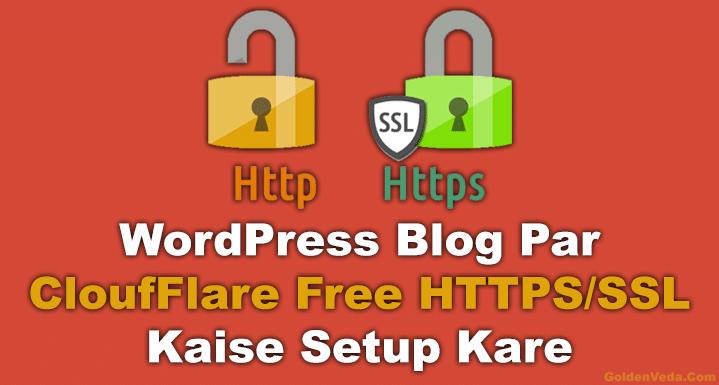 CloudFlare Free HTTPS-SSL Kaise Setup Kare