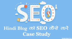 Hindi blog seo