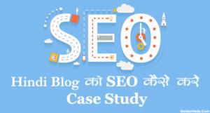 Hindi Blog को SEO कैसे करे: Case Study
