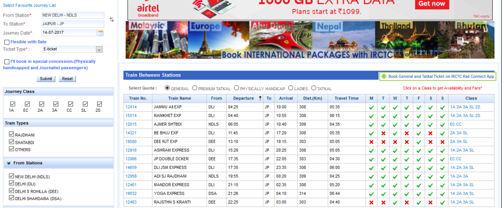IRCTC train schedule in Hindi