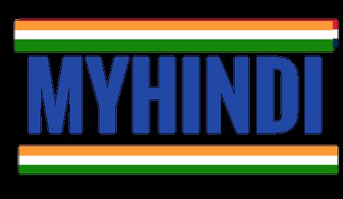 MYHINDI NEW logo