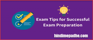 exam tips hindi