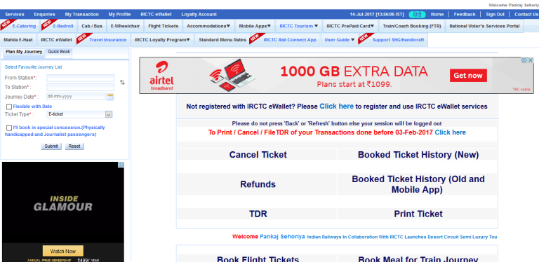 login your irctc account hindi